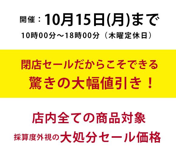 info181008-2