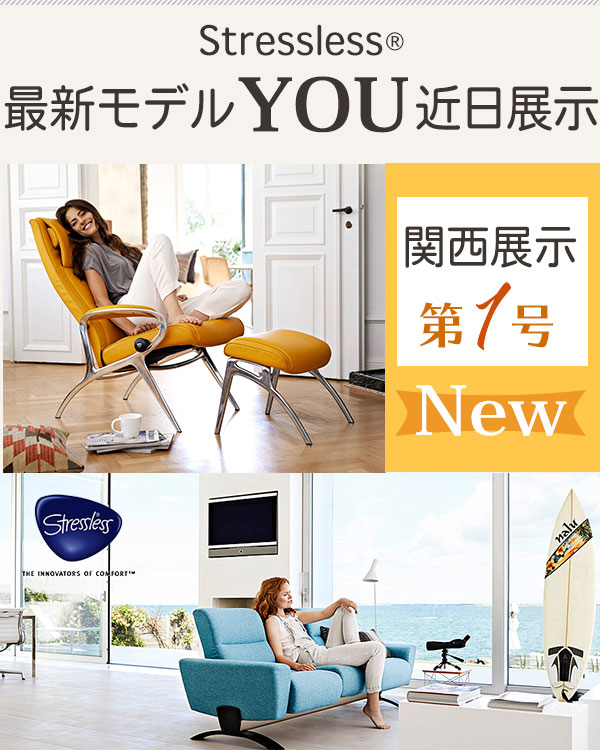 st170630-you