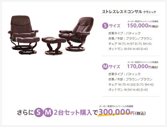 eko171001-2-2