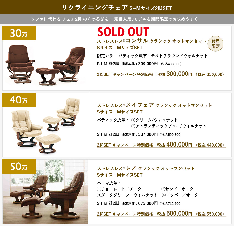 info200701-6